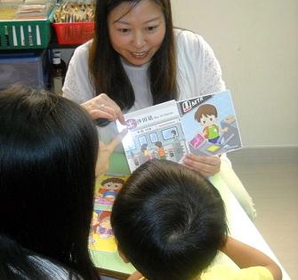训练孩子的语言