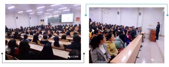 众艾感统北京师范学院交流现场