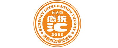 感统汇logo
